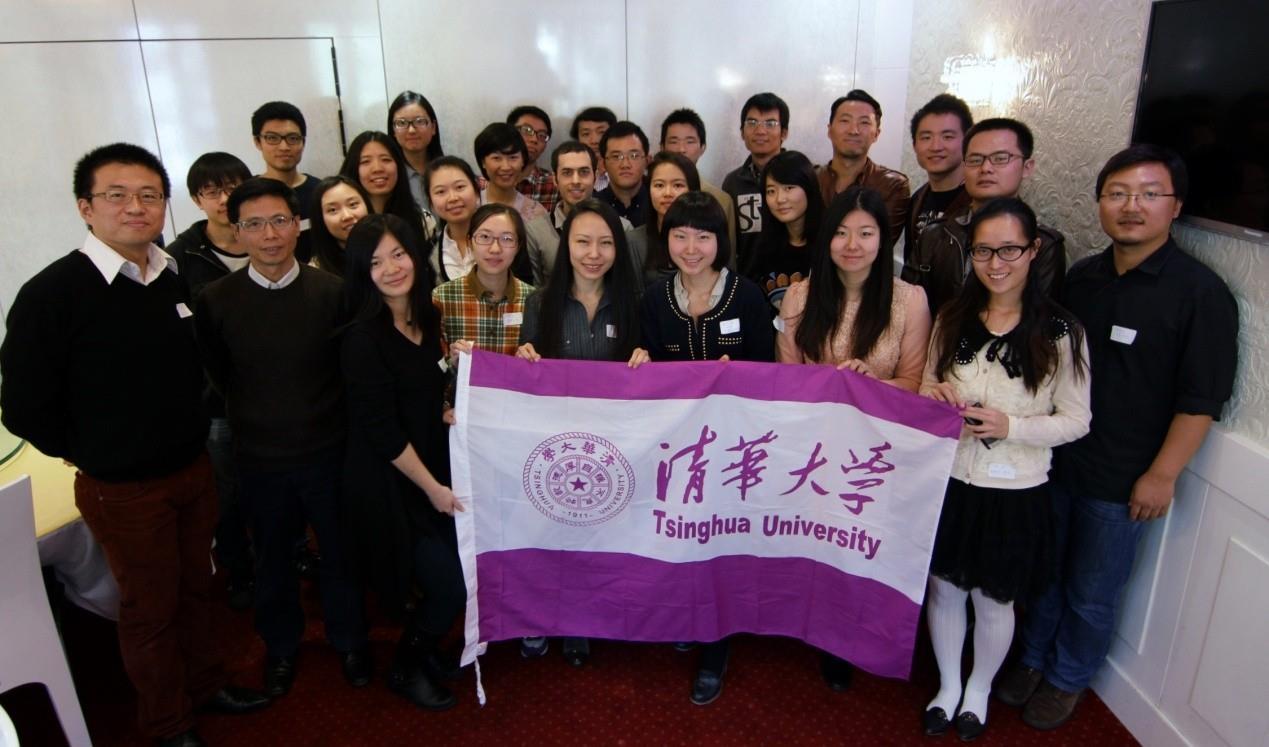 清华大学法国校友2013-2014届迎新聚会