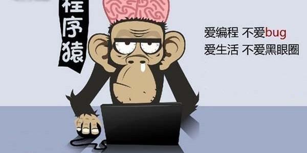"""[活动通知] """"清北Afterwork""""第七期  – IT之夜""""码农集结号"""""""