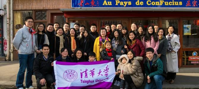 清华在法国校友欢聚一堂、喜迎新春