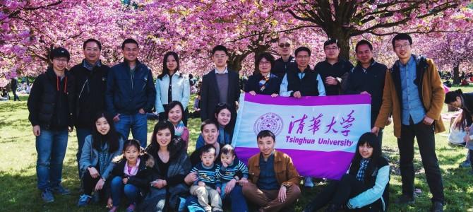 旅法清华校友参加母校成立105周年庆祝活动