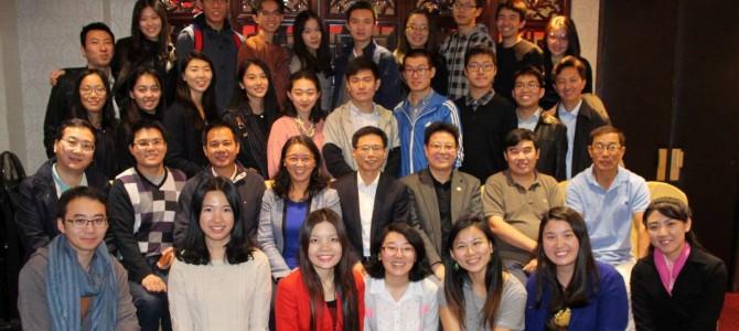 清华大学法国校友会举行2016年迎新大会