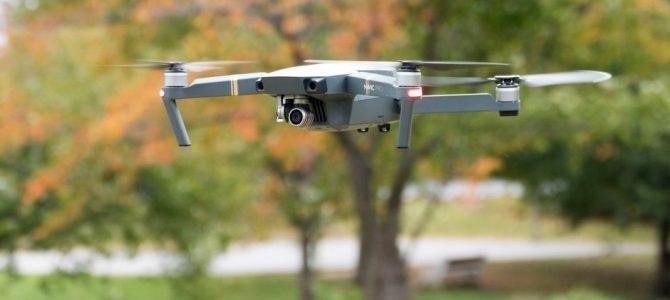 徒步活动第10期 – 无人机航拍与试飞