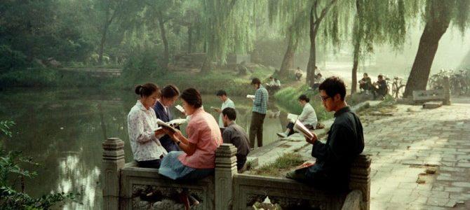 清华 110周年校庆活动之海外校友图书馈赠